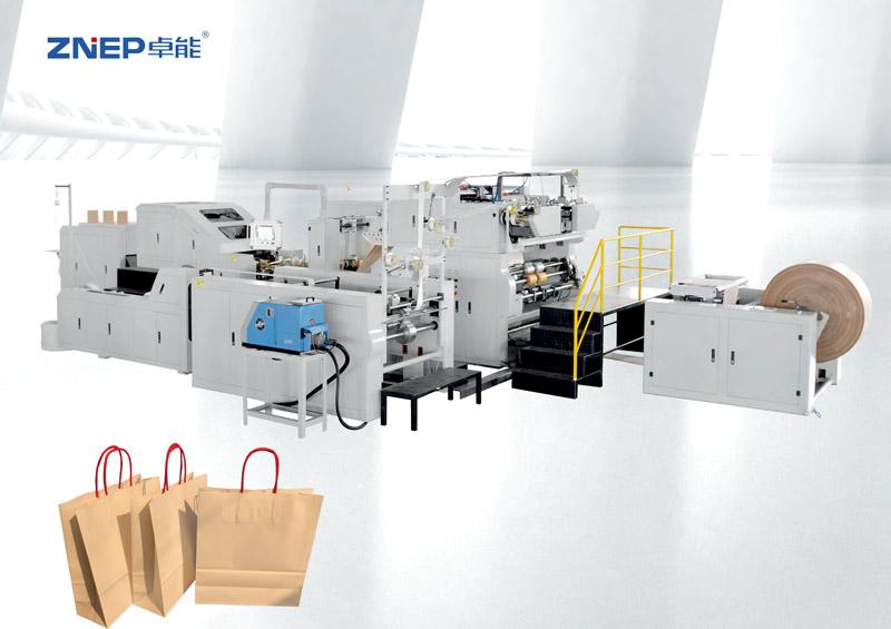 Máquina para producción de bolsas de papel de asa rizada con fondo cuadrado